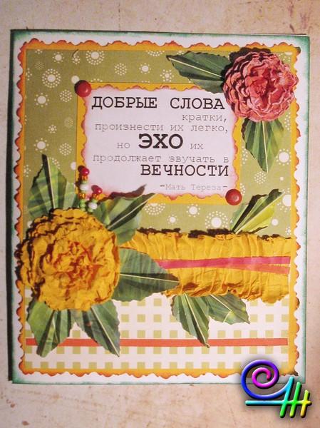 Оксана OZur Журавлева открытки