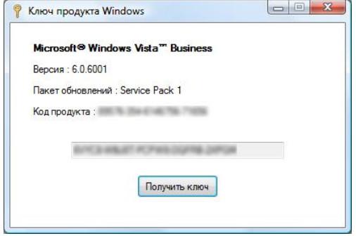 Нужен ключ активации для windows xp home edition sp3.