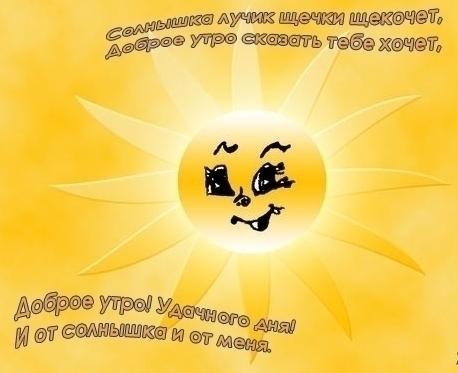 Постановление правительства о переносе выходных дней в июне