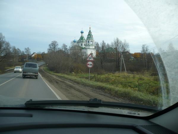 Сергиев-Посад I-232