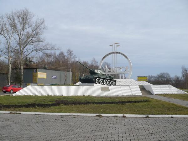 Сергиев-Посад I-235