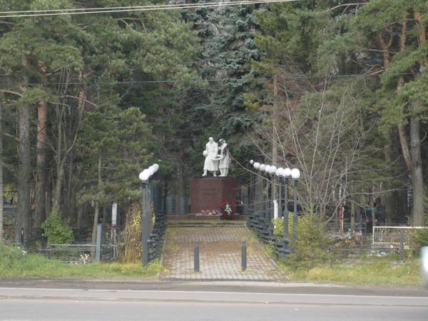 Сергиев-Посад I-236