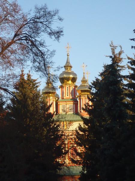 Сергиев-Посад I-284