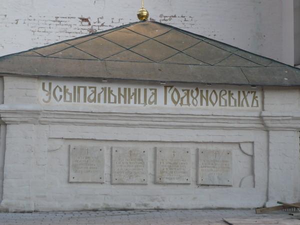 Сергиев-Посад I-285