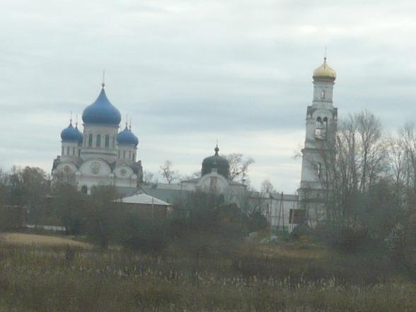 Сергиев-Посад I-735