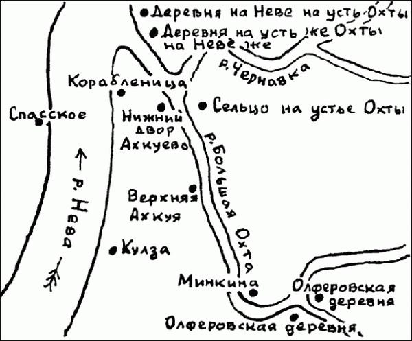 мысу по берегам рек Невы и