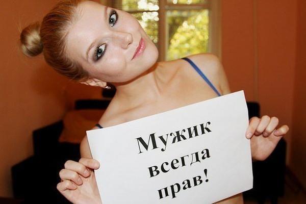 russkiy-paren-trahnul-kirgizku