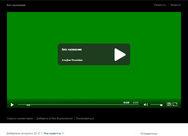 не показывает видео в хроме белый экран
