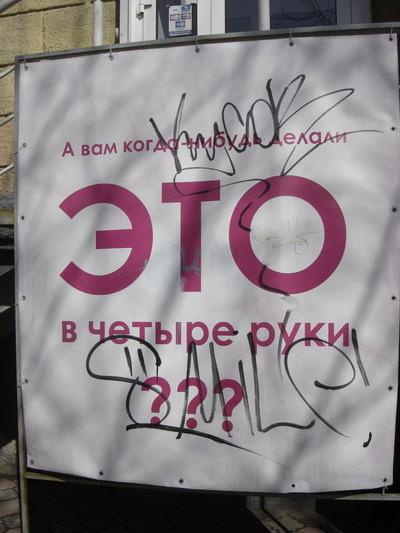 Новосибирск. На Красном