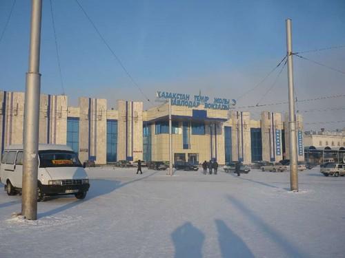 Шуховская башня  Википедия