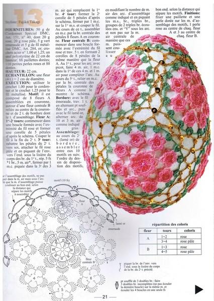 пасхальные яйца 13