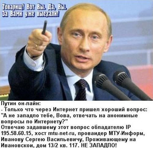 """Акунин: """"Благодаря крымской авантюре Путин приговорил себя и Россию..."""" - Цензор.НЕТ 4424"""