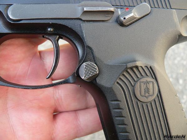 пистолет Ярыгина ПЯ фото 18