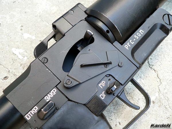 Ручной гранатомет специальный - РГС-50М фото 10