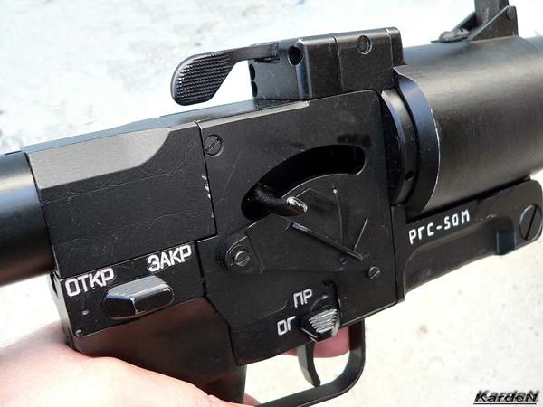 Ручной гранатомет специальный - РГС-50М фото 16