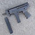 "Пистолет-пулемет  ""Кедр "" ПП-91."
