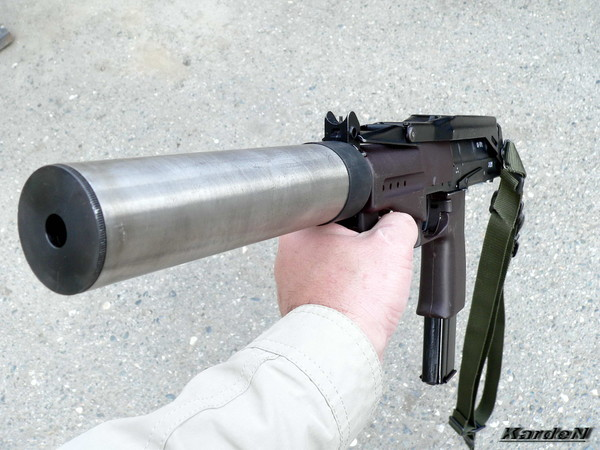 пистолет-пулемет СР 2М фото 53