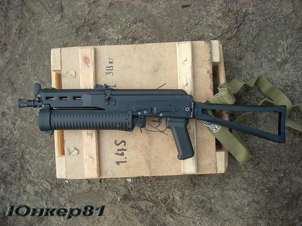 пистолет-пулемет ПП-19 «Бизон» фото 2