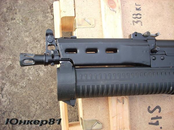 пистолет-пулемет ПП-19 «Бизон» фото 3