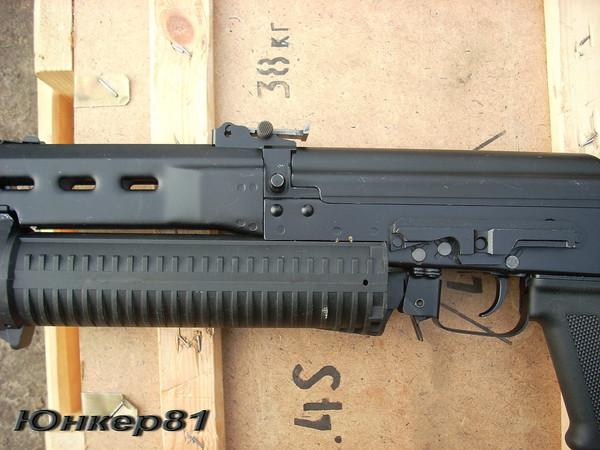 пистолет-пулемет ПП-19 «Бизон» фото 4