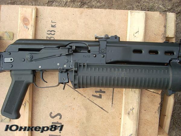 пистолет-пулемет ПП-19 «Бизон» фото 5