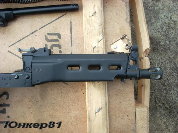 пистолет-пулемет ПП-19 «Бизон» фото 15