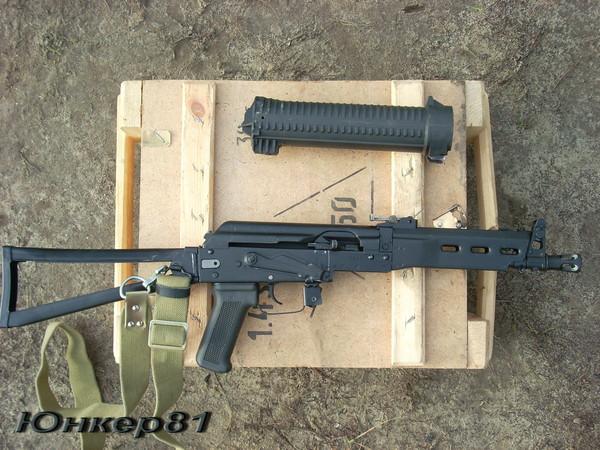 пистолет-пулемет ПП-19 «Бизон» фото 21