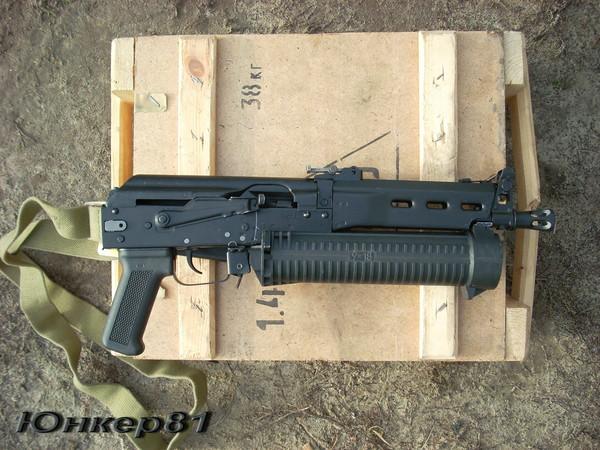 пистолет-пулемет ПП-19 «Бизон» фото 22