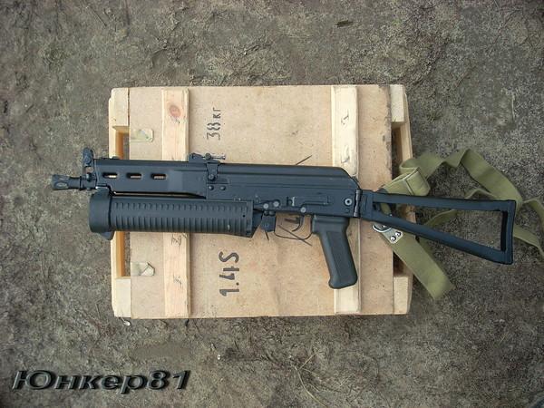 пистолет-пулемет ПП-19 «Бизон» фото 24