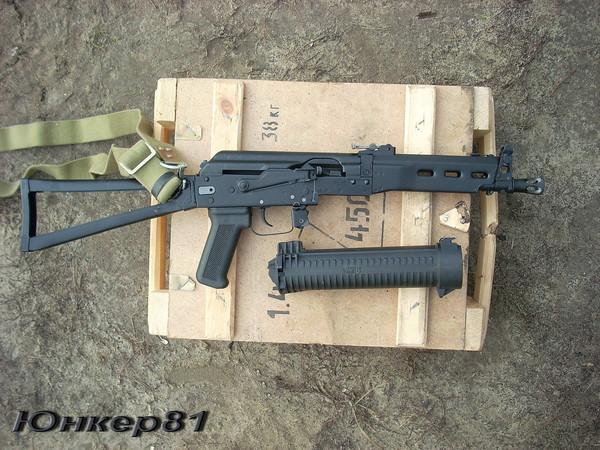 пистолет-пулемет ПП-19 «Бизон» фото 28