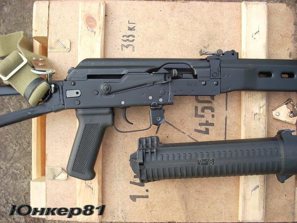 пистолет-пулемет ПП-19 «Бизон» фото 30