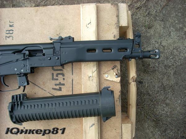 пистолет-пулемет ПП-19 «Бизон» фото 31