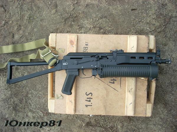пистолет-пулемет ПП-19 «Бизон» фото 32