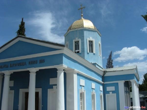 Велопоход по восточному Крыму - фотоотчет + i/1641.jpg