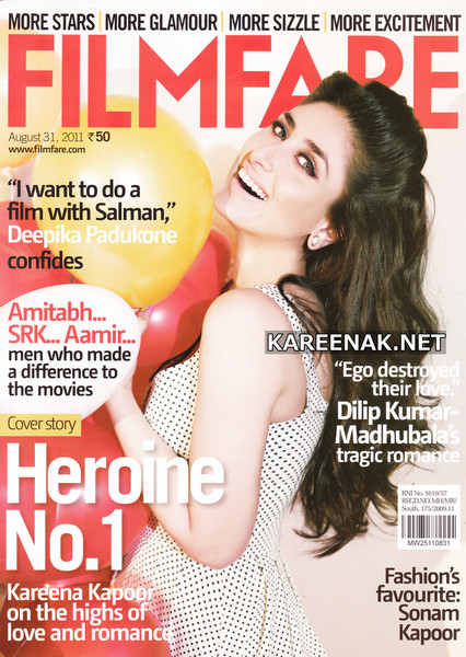 БЕБО - Карина Капур / Kareena Kapoor I-36037