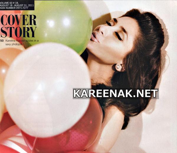 БЕБО - Карина Капур / Kareena Kapoor I-36038