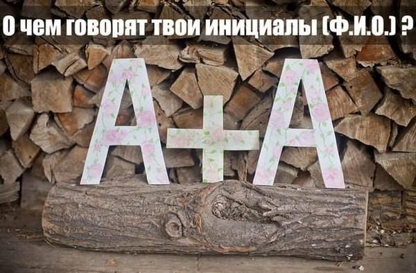 http://content.foto.mail.ru/mail/plmusic/_blogs/i-30.jpg