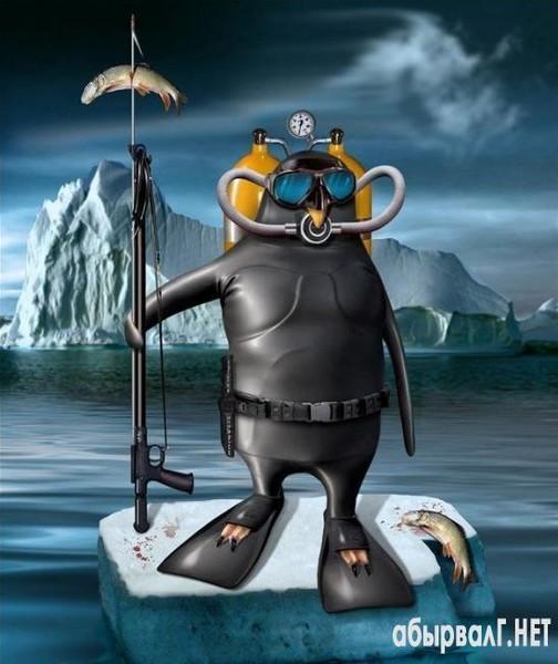 подводная охота форум