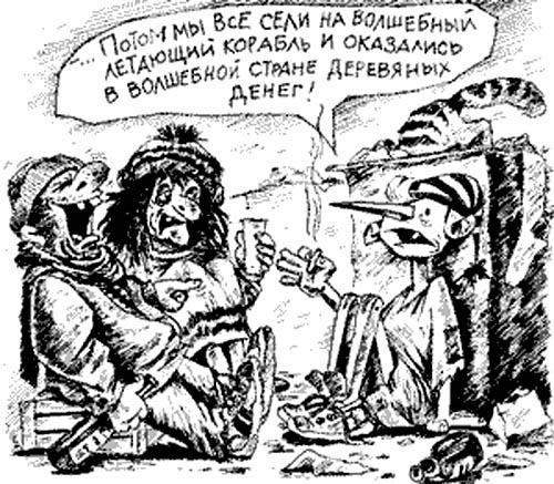 Энтузиазм пророссийских крымчан после оккупации РФ сменился страхом. Они начинают говорить, что не этого ожидали, - Джемилев - Цензор.НЕТ 5135
