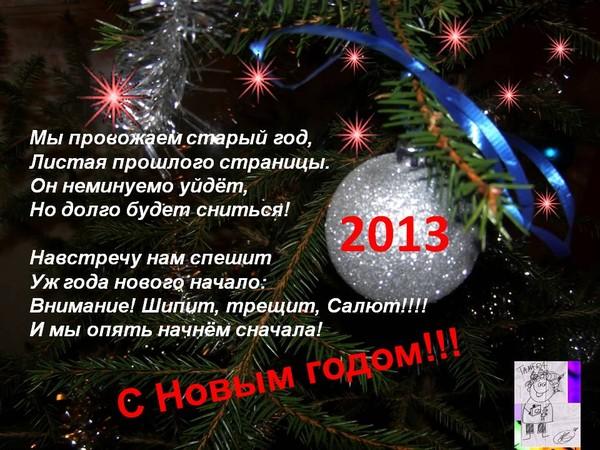 С новым годом!!!! :))