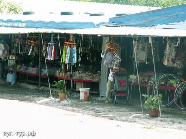 хозяйственный магазин