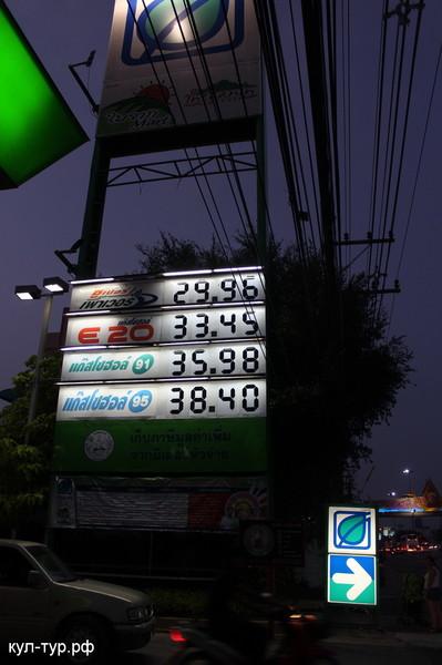 бензин в паттае