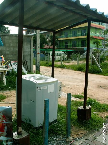 стирка в тайланде