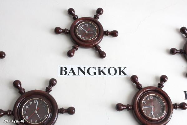 отели бангкок