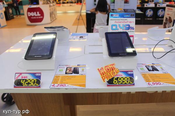 продажа планшетов дёшего