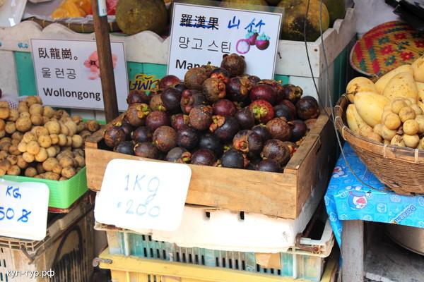 фрукты на островах