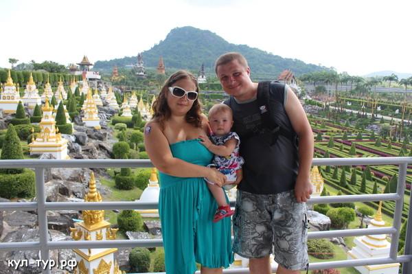 парк в тайланде