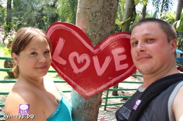 парк сердец