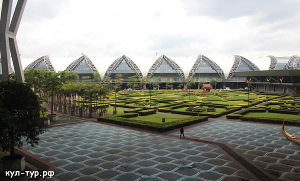 парк аэропорта