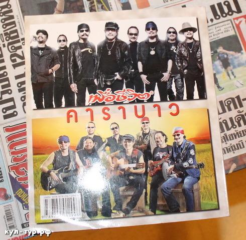 книги тайланд